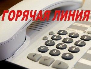С 25 июня по 25 июля 2018 года в тестовом режиме будет работать горячая линия органов прокуратуры Кыргызстана