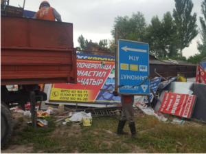 Столичную улицу Байтик-Баатыра очистили от рекламных баннеров