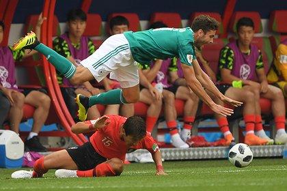 Германия проиграла Южной Корее и вылетела с чемпионата мира