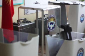 В Кыргызстане для политических партий хотят ужесточить закон о выборах