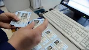 Кыргызстанцы не могут воспользоваться биометрическим паспортом