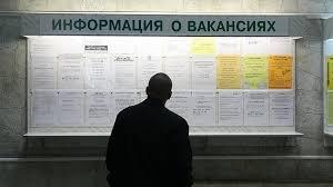В Кыргызстане 174 тысячи человек числятся безработными