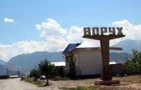 Между жителями приграничных населенных пунктов Баткена и Воруха снова произошла стычка