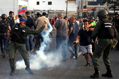 В Венесуэле ограничили доступ к соцсетям