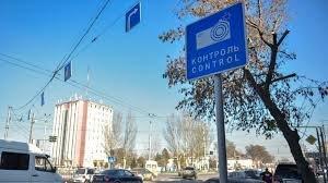 """С 7 мая запускаются камеры проекта """"Безопасный город"""" еще на девяти перекрестках Бишкека"""