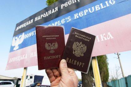 Украина отказалась признать выданные жителям Донбасса российские паспорта