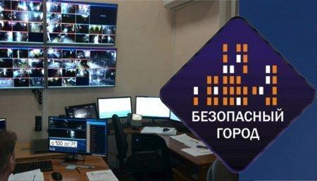 """В Кыргызстане за два месяца от оплаченных штрафов в рамках проекта """"Безопасный город"""" в бюджет поступило 57, 3 млн. сомов"""