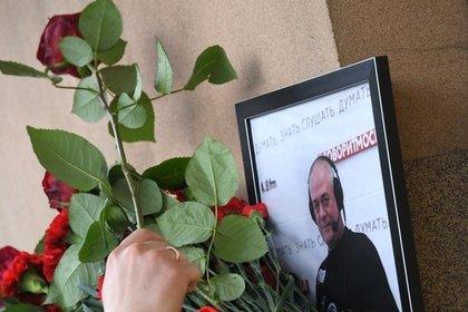 Опубликованы документы о болезни Доренко