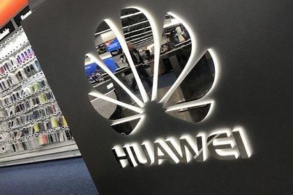 Huawei захотела засудить США