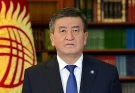 Сооронбай Жээнбеков поздравил кыргызстанцев с Международным днем защиты детей