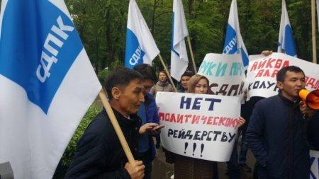 Акция протеста членов партии А.Атамбаева намечена на 8 июня