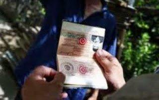 В Бишкеке задержана преступная группировка, делавшая и продававшая поддельные паспорта