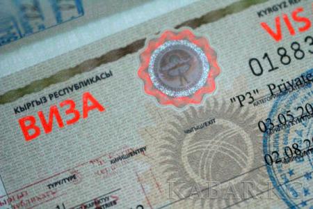 В интернете появились поддельные сайты, предлагающие оформить электронную визу Кыргызстана